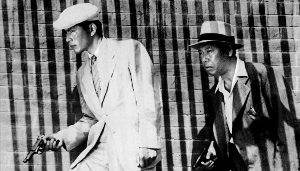 EL PERRO RABIOSO (Akira Kurosawa, 1949)